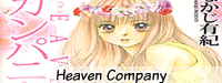 Heaven-Company