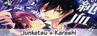 Junketsu-+-Kareshi