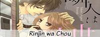 Rinjin wa Chou