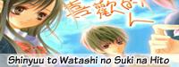 Shinyuu-to-Watashi-no-Suki-na-Hito