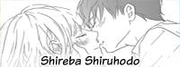 Shireba-Shiruhodo