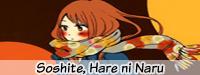 Soshite, Hare ni Naru