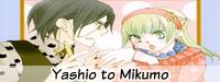 Yashio to Mikumo